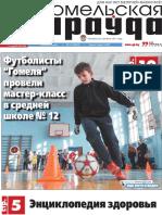 GP_Jan-15_N5