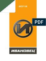 Ivanovets Catalog 2018