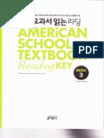 American School Textbook Basic 3