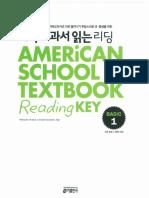 AMERICAN SCHOOL TEXTBOOK BASIC 1.pdf