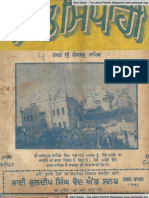 Sant Sipahi (Mar 1957)