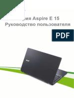 Cерия Aspire E 15. Руководство Пользователя