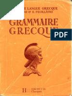 J. Allard, E. Feuillatre-Cours de langue grecque _ grammaire grecque a l'usage des Classes de la 4° aux Classes preparatoires-Hachette (1971)