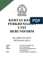 Kertas Kerja Perkhemahan 2017