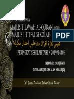 Banner Majlis Tilawah Al-quran (Mtq)