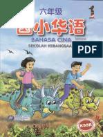 KSSR六年级国小华语课文