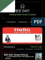Pyongyang 2407 HackerHouse Dc526