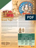 Combine Poster-2.pdf