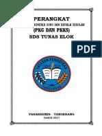 Cover PKG 2017