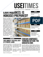 Hokusei Times | Jan 2019 | No. 20