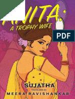 Anita a Trophy Wife novel by Sujatha