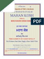 Mahan Kosh by Bhai Kahan Singh Nabha.pdf