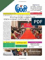 Myawady Daily 17-1-2019