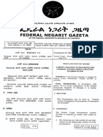 federal courts proclamation reamendment.pdf