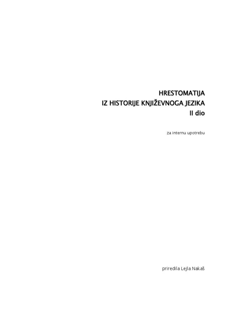 117439174 Hristomatija II