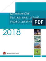 Economic and Social Statistics of SL 2018 (Tamil)