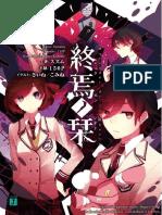 [T4DW] Shuuen no Shiori Volumen 1.pdf