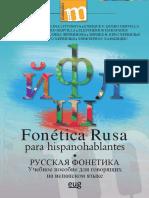Fonética rusa para hispanohablantes