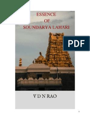ESSENCE OF SOUNDARYA LAHARI -ADI SHANKARA pdf   Puranas   Shiva