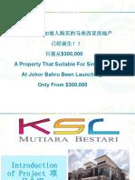 KSL Mutiara Bestari, Johor Bahru