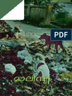 Waste Book Webmalayalam