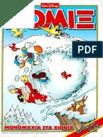 17e57cd8548 Τεύχος 294 - Μονομαχία Στα Χιόνια