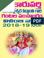 KaruparthiNagamalliswaraPanchangam