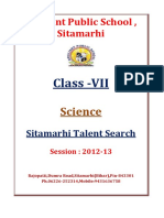 Class VII Science Sitamarhi Talent Search 2013 1