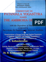 Sri Sadasiva Brahmendra - Yoga Sudhakara (English)