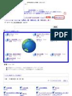 @たいようの田井地区皆さんの投稿にPicasa Web Albumのタグを貼り付ける