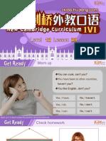 (Download me) Conncet Sample lesson plan.pptx