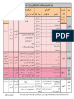 ar_eng-form26-2