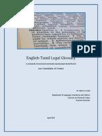 EnglishTamilEnglishLegalGlossaryV1.pdf