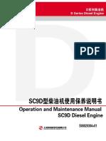 SC9D340D2 Operation Manual S00020304 01