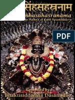 Sri Visnusahasranama