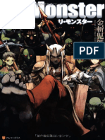 Re_Monster - Volume 01 - Kanekiru Kogitsune