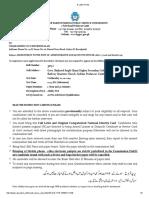 E Letter Prints 3.pdf