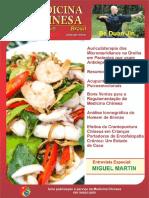 Revista Céu Anterior