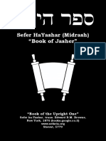 Sefer HaYashar Hebrew