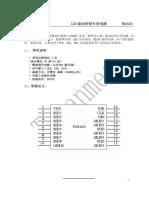 TM1620-ETC