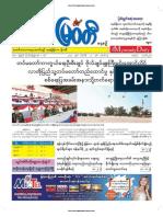Myawady Daily 21-1-2019