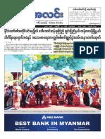 mal 21.1.19.pdf
