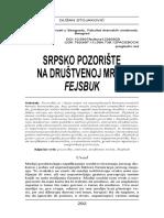 Stojakovic Dusan, Srpsko pozoriste na drustvenoj mrezi facebook.pdf