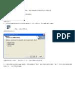 USB DataCable Driver readme.doc