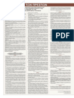 prespes.pdf