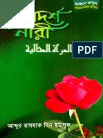 AdorshoNariByARajjakBinYusuf.pdf