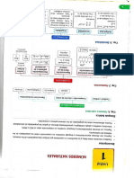 1ro-veranooo.pdf