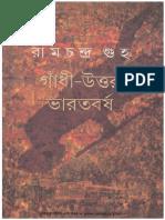 GANDHI UTTAR BHARATBARSHA BY RAMCHANDRA GUHA.pdf