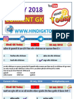 28 July Current Affairs in PDF File UPSC RPSC BANK Current Gk 2018 July