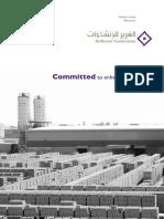 Epcm Brochure